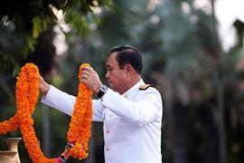 الحكومة التايلاندية تؤدى اليمين الدستورية أمام الملك