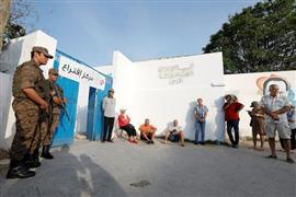 انتخابات الرئاسة في تونس