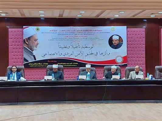 المفتي جماعات التأسلم السياسي انحرفت عن مفاهيم الكتاب والسنة