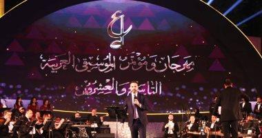 نكشف-تفاصيل-الدورة-الثلاثين-لمهرجان-الموسيقى-العربية--