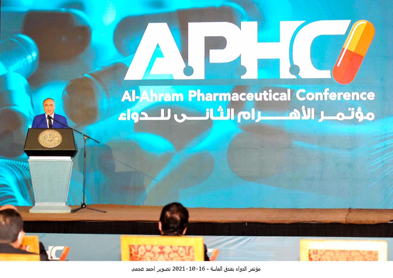 عبدالمحسن-سلامة-الرئيس-السيسي-يولي-الدواء-دعما-كبير-لتحويل-مصر-إلى-مركز-إقليمي-لصناعته