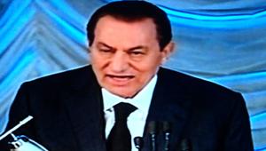 شاهد خطاب الرئيس مبارك الوصاية