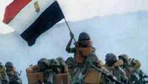 إحتفالية لرفع العلم المصرى على أطول سارية فى العالم فى إطار احتفالات أكتوبر 2011-634555717939369642-936.jpg