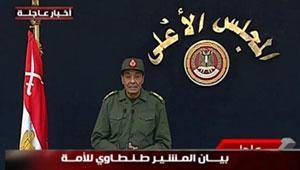 المشير طنطاوى الأحداث الجارية بميدان التحرير