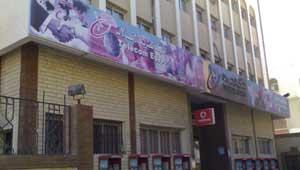 المصرية للاتصالات: السماح بسداد فواتير