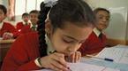 بدء-امتحانات-المرحلة-الابتدائية-بجنوب-سيناء--يناير-المقبل