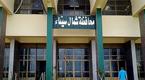 افتتاح-جامعة-سيناء-الحكومية-في-أبريل-المقبل
