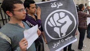 6 إبريل: النيابة لم تستدع أى عضو بالحركة للتحقيق بشأن التمويل الأجنبى 2011-634602373351285197-128