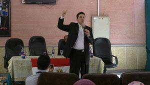 my name is abd elrhman elashry 2011-634364261937377968-737_main