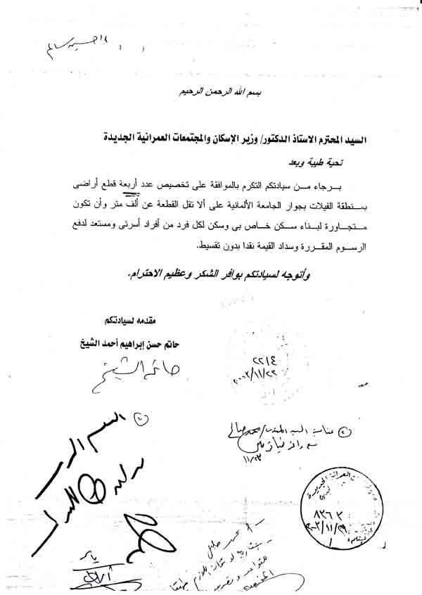 ثروة سالم ونجله خالد تفوق ميزانية مصر خلال عام،  2011-634371169214701848-470