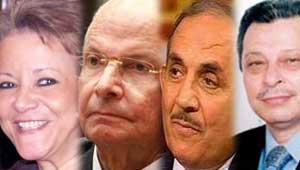 اسماء الوزراء في حكومة عصام شرف