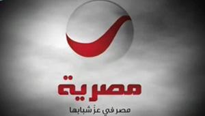 روتانا مصرية تنطلق ببرامج غير مصرية باستثناءعز الشباب وثورة الحوار