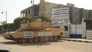 اخر اخبار مصر منشورات للجيش الثالث تحذر الذين