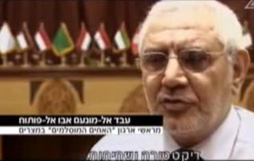 المنعم الفتوح التلفزيون الإسرائيلي فيديو