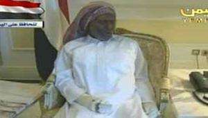 صورة الرئيس اليمني بعد العملية صورة الرئيس علي