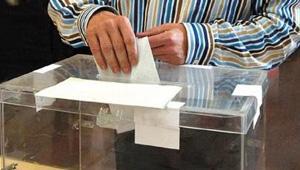 اللجان والدوائر الإنتخابية لمجلس الشعب