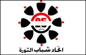 http://gate.ahram.org.eg/Media/News/2012/1/29/2012-634634333192320890-232_main_thumb300x190.jpg