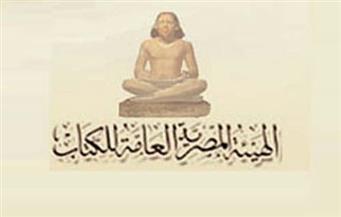 """سامح كريم يتتبع قصص الكتب السماوية وما بعدها في """"من حكايات الأقدمين"""""""