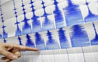 زلزال قوته 7.7 يضرب المحيط الهادي ولا تحذير من تسونامي