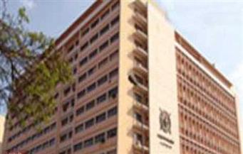 حجز دعوى إلغاء قرار عدم مراقبة المركزى للمحاسبات للنيابة الإدارية للحكم
