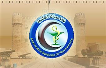 ضبط عدد من القائمين على إدارة صفحة لبيع الأدوية عبر الإنترنت في الإسكندرية