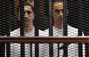 """تأجيل محاكمة علاء وجمال مبارك في """"التلاعب بالبورصة"""" لجلسة ١٧ مارس"""