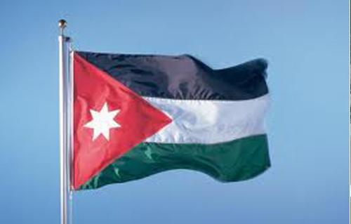 الأردن يدين مشروع تسوية الحقوق العقارية وتسجيل الأراضي في القدس المحتلة