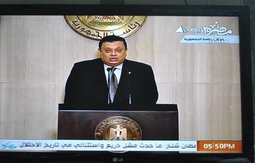 http://gate.ahram.org.eg/Media/News/2012/11/22/2012-634892042563146160-314_main.jpg