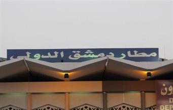 وزير النقل السوري: أولى رحلات مطار دمشق إلى القاهرة غدا