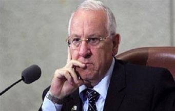 الرئيس الإسرائيلي يكلف البرلمان بتشكيل حكومة