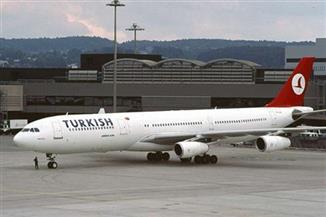 """""""التركية"""" توجه الشكر لعامل بمصر للطيران أعاد 900 جنيه عثر عليها بطائرتها"""