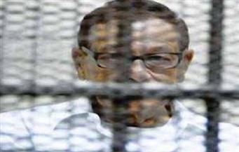 تأجيل محاكمة صفوت الشريف في الكسب غير المشروع