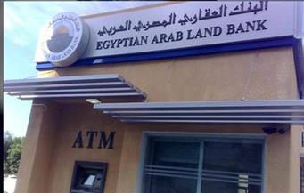 """بيان من """"المركزي"""" بخصوص استقالة رئيس البنك العقاري المصري العربي"""