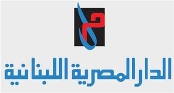 """مناقشة """"سيرة ومسيرة"""" للسعودي صالح بكر في القاهرة.. الأحد"""