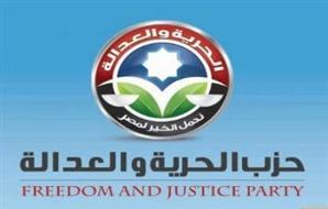 """تقدم الحرية والعدالة"""" بنتائج انتخابات"""