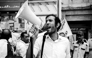 الاشتراكيون الثوريون: العصيان المدني بداية