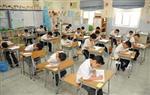 بدء-امتحانات-جنوب-سيناء--أبريل-الحالى