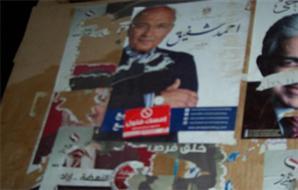 """حملة """"إمسك فلول"""" تحارب مرشحي النظام السابق بالأقصر.. وتدعم صباحي 2012-634730796660379"""