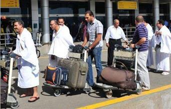 وزيرة التضامن الاجتماعي تتابع الترتيبات النهائية لتصعيد حجاج الجمعيات الأهلية إلى عرفة