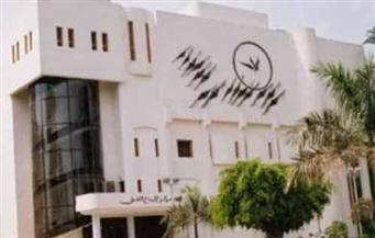 """مراكز الإبداع تستضيف ورش """"المسرح الجامعي"""".. غدا"""