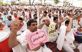 وزير الإرشاد الإسلامي الإيراني: إيفاد الحجاج مرهون بقبول شروط إيران