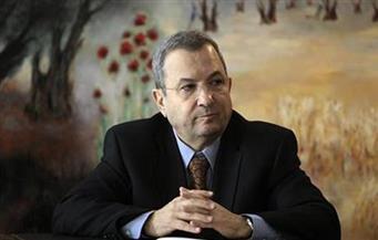 إيهود باراك يعتذر عن مقتل 14 عربيا عام 2000 من أجل الإطاحة بنتانياهو
