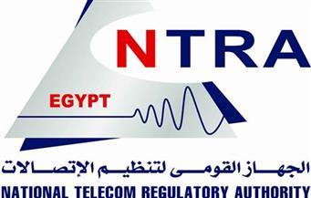 «تنظيم الاتصالات» يصدر تقرير قياس جودة الخدمة الثالث
