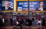 6 ملايين إسرائيلي يدلون بأصواتهم في رابع انتخابات خلال عامين