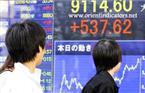 نيكي ينخفض 0.22% في بداية التعامل بطوكيو