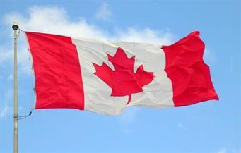 كندا تحتفل عبر الواقع الافتراضي باليوم الوطني الـ 153