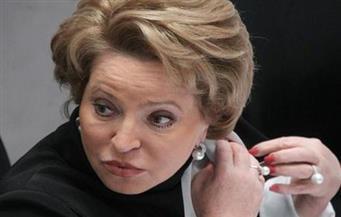رئيسة مجلس الاتحاد للبرلمان الروسي: نعمل على استئناف الرحلات الجوية إلى مصر