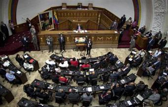 البرلمان الفنزويلي يطالب الحكومة بالسيطرة على عمليات الهجرة الجماعية