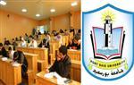 جامعة-بورسعيد-تقرر-استئناف-الامتحانات-بعد-العودة-من-إجازة-نصف-العام