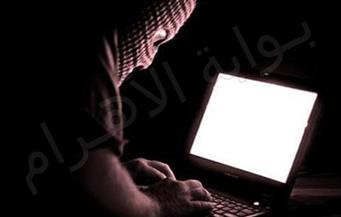"""""""العدل الأمريكية"""" تتهم عضوا فى فريق القرصنة الإلكترونية بنقل وثائق سرية خارج مقر العمل"""
